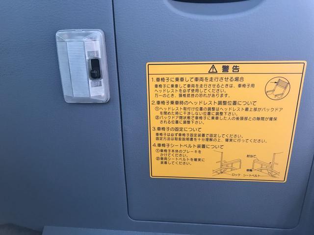 「マツダ」「デミオ」「コンパクトカー」「石川県」の中古車17