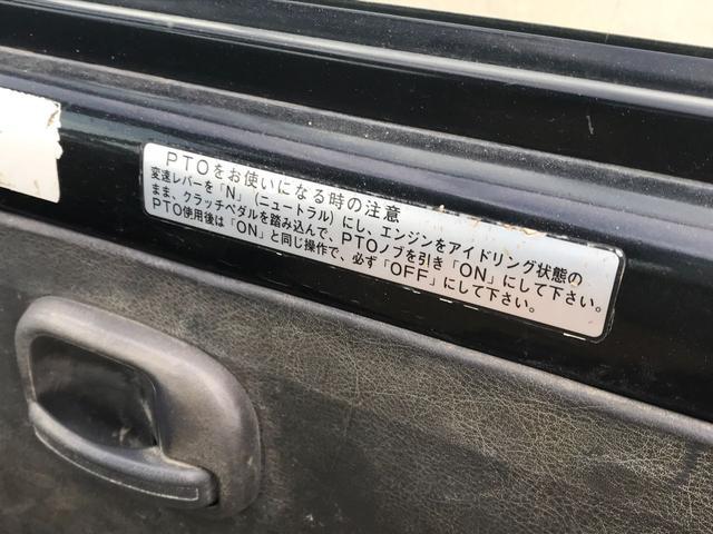PTOダンプ 5速マニュアル 4WD タイミングベルト交換済(17枚目)