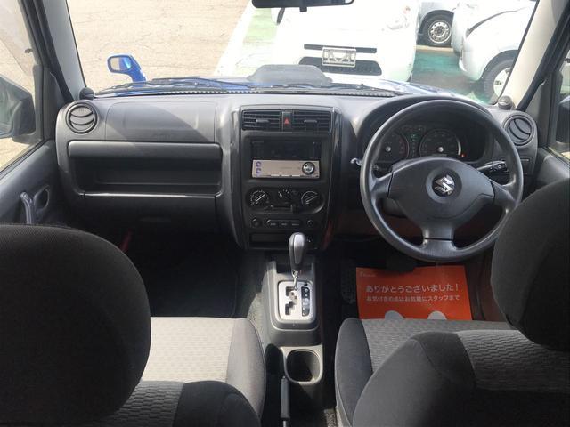 XC 4WDターボ キーレス オートマ 電動格納ミラー(14枚目)