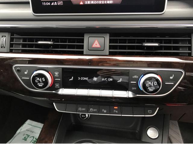 「アウディ」「A4」「ステーションワゴン」「石川県」の中古車23