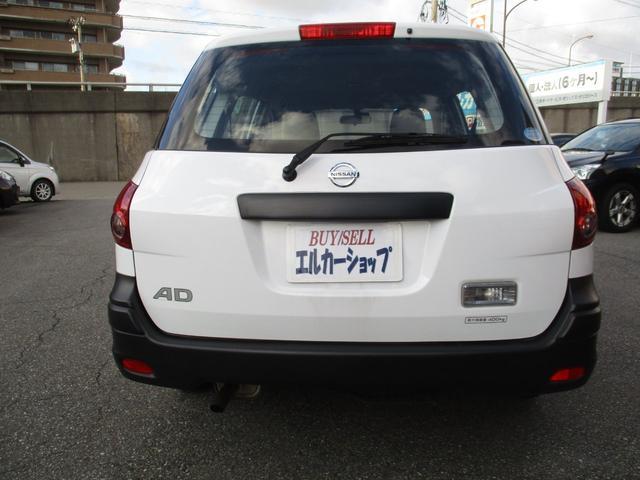 VE 4WD キーレス ABS パワーウインド AC100V 電動格納ミラー 6ヶ月走行無制限保証付き(8枚目)