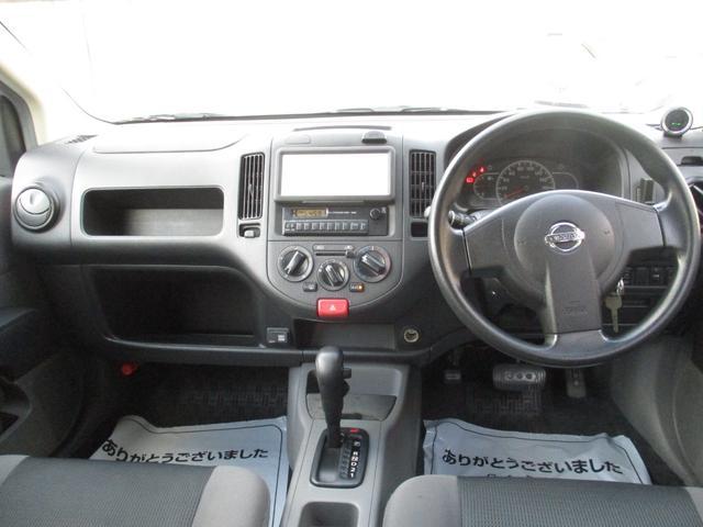 VE 4WD キーレス ABS パワーウインド AC100V 電動格納ミラー 6ヶ月走行無制限保証付き(10枚目)
