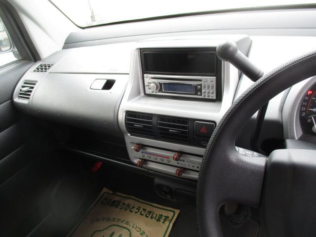 「ホンダ」「ザッツ」「コンパクトカー」「富山県」の中古車4