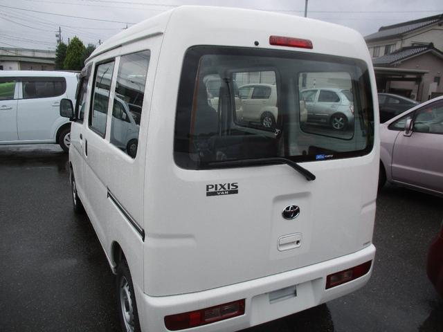 「トヨタ」「ピクシスバン」「軽自動車」「富山県」の中古車2