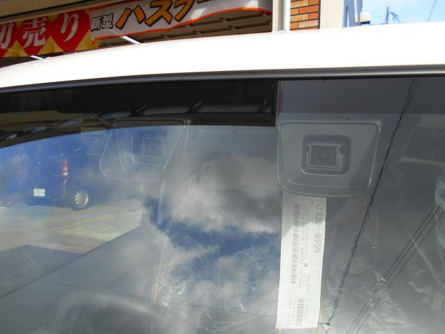 G 4WD 届出済未使用車 デュアルカメラ スマートキー(7枚目)