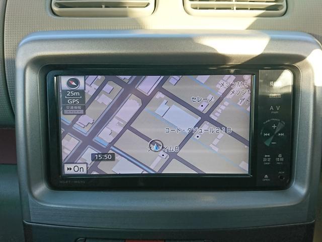 テレビ視聴できます♪トヨタ純正 SD ナビゲーション NSZT-W61G フルセグ