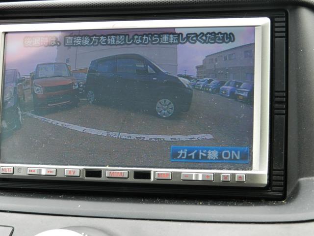 社外バックカメラがついています。ステップワゴンくらいのサイズの車両にはついていると助かりますね。