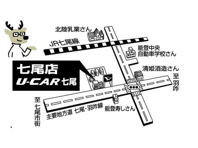 横川店はこちらです。ぜひ一度ご来店ください。