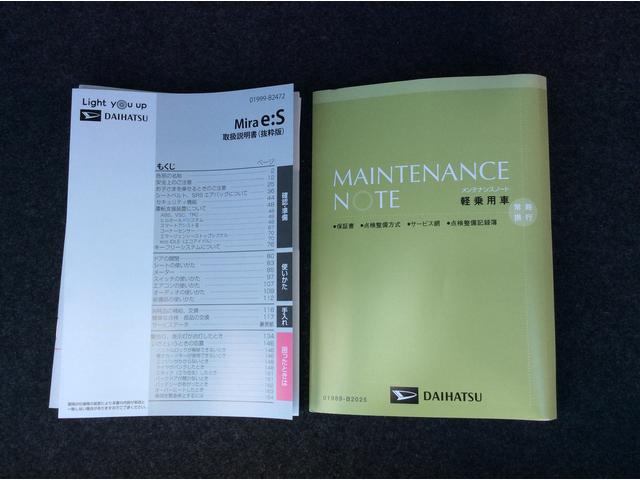 L SAIII CDオーディオ コーナーセンサー(36枚目)
