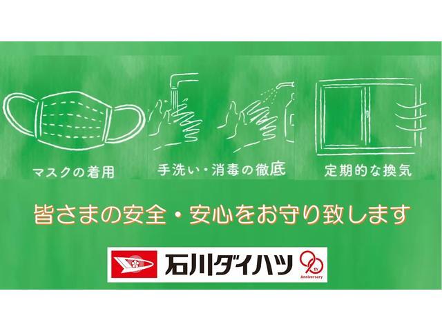L SAIII CDオーディオ コーナーセンサー(37枚目)