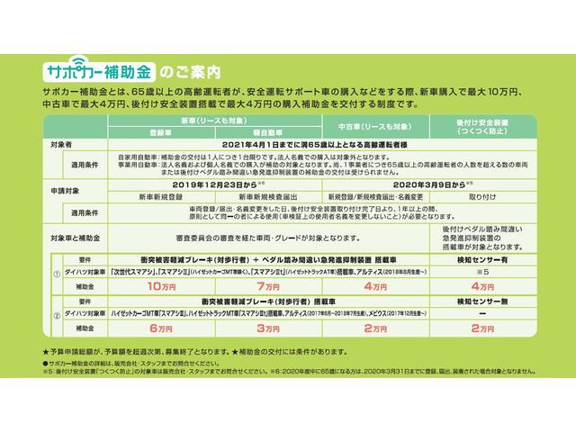 L SAIII CDオーディオ コーナーセンサー(39枚目)