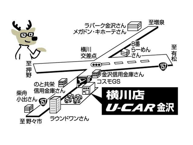L SAIII CDオーディオ コーナーセンサー(47枚目)