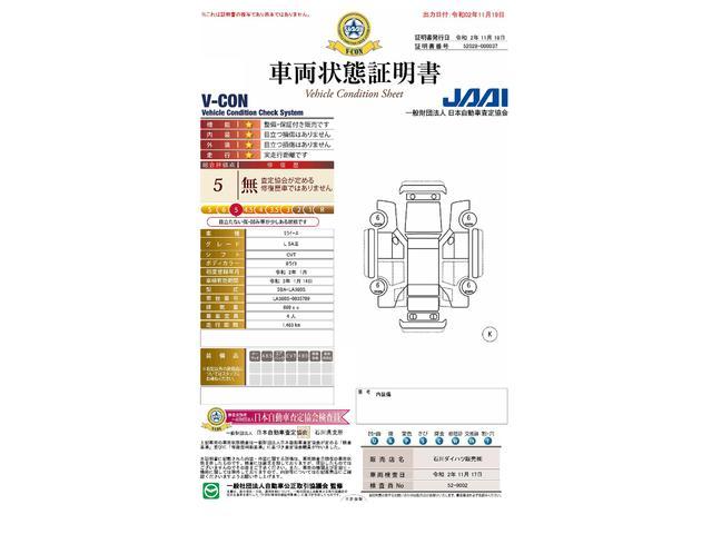 L SAIII CDオーディオ コーナーセンサー(48枚目)