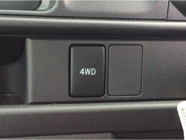パートタイム4WD
