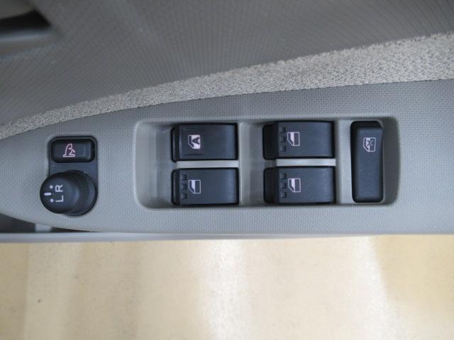 ドアミラーでスイッチを押すだけで開閉☆