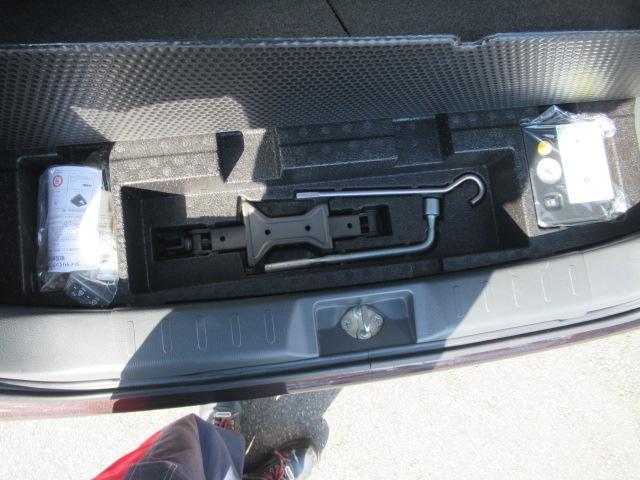 タイヤのパンク修理キット付き