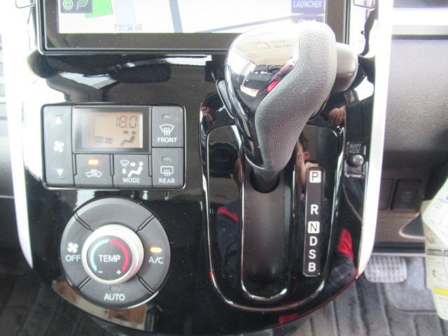 オートエアコン装着車