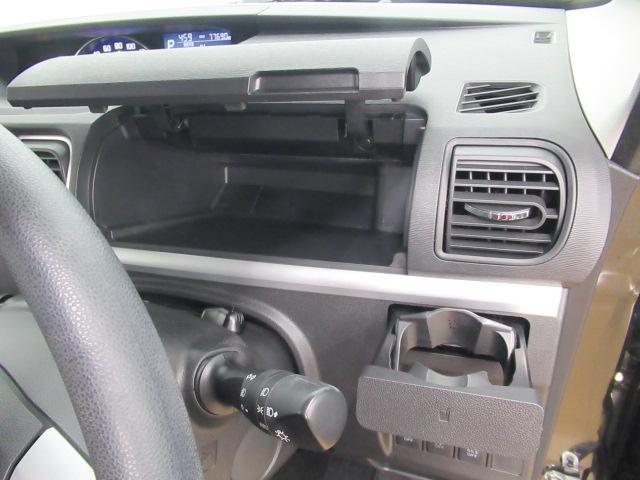 運転席にある収納スペースです