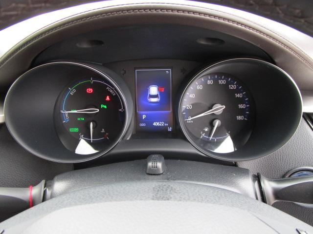 G ナビゲーション キーフリー ハイブリッド車 クルーズコントロールシートヒーター バックカメラ(20枚目)