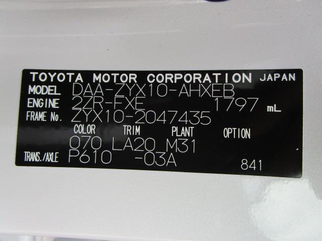 G ナビゲーション キーフリー ハイブリッド車 クルーズコントロールシートヒーター バックカメラ(27枚目)