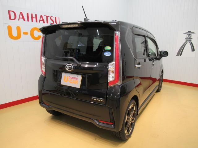 カスタム RS ハイパーSAII(5枚目)