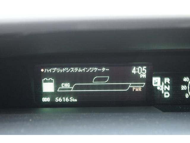 トヨタ プリウス S LEDエディション ワンオーナー車 DOPナビ Bカメラ