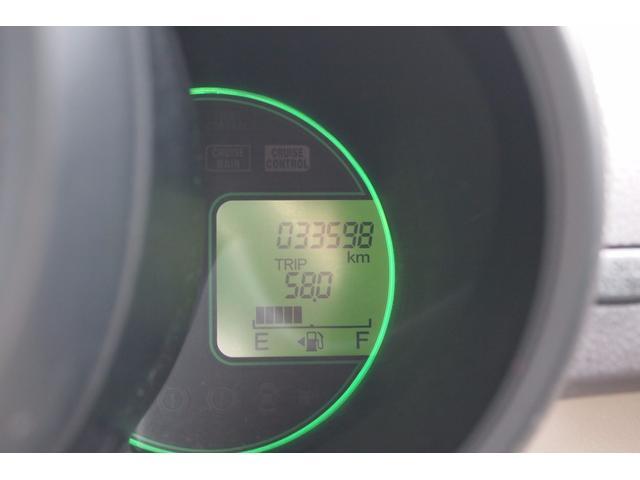 ホンダ N BOX G・Lパッケージ 地デジナビ Bカメラ 左リヤパワースライド