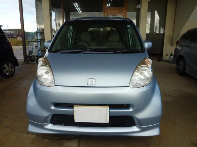 「ホンダ」「ライフ」「コンパクトカー」「石川県」の中古車2