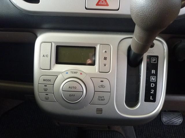 「スズキ」「MRワゴン」「コンパクトカー」「石川県」の中古車17