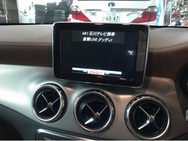 「メルセデスベンツ」「Mクラス」「SUV・クロカン」「石川県」の中古車22