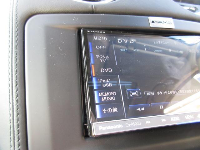 メルセデス・ベンツ M・ベンツ ML63 AMG 社外地デジHDDナビ バックカメラ