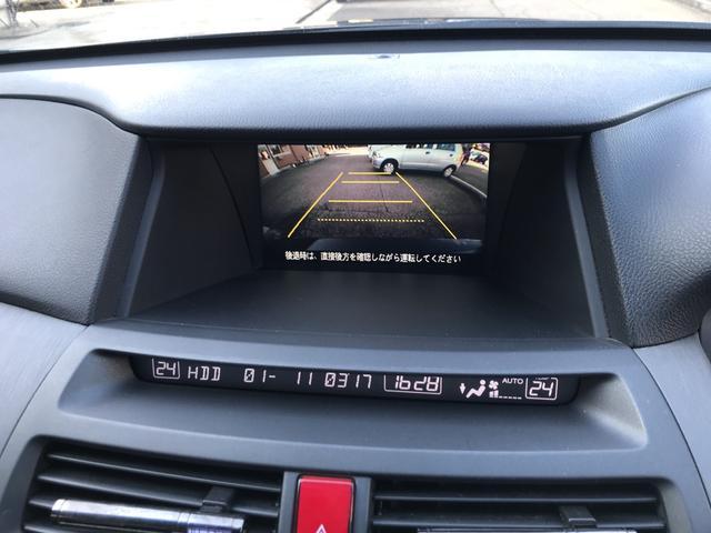 レザーインテリア 純正HDDナビTV CD DVD再生可(9枚目)