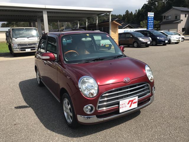 「ダイハツ」「ミラジーノ」「軽自動車」「石川県」の中古車3