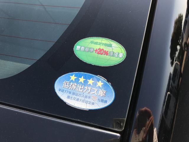 「トヨタ」「プリウス」「セダン」「石川県」の中古車33