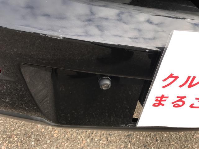 「マツダ」「アクセラスポーツ」「コンパクトカー」「石川県」の中古車23