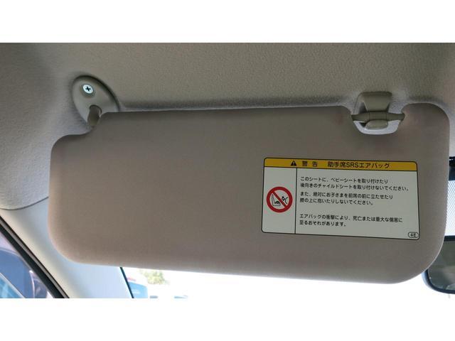 「トヨタ」「アクア」「コンパクトカー」「石川県」の中古車54