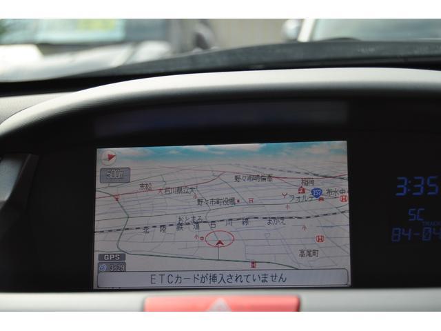 「ホンダ」「オデッセイ」「ミニバン・ワンボックス」「石川県」の中古車27