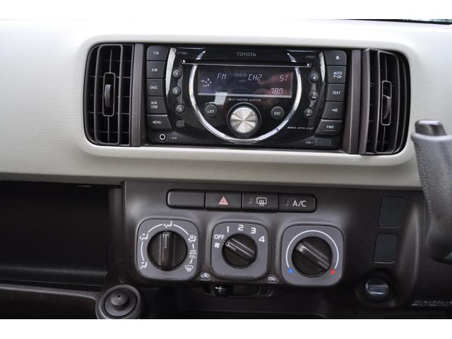 プラスハナ Cパッケージ キーレス 衝突安全ボディ CD USB入力端子 ABS デュアルエアバック ベンチシート パワステ エアコン パワーウィンドウ(16枚目)