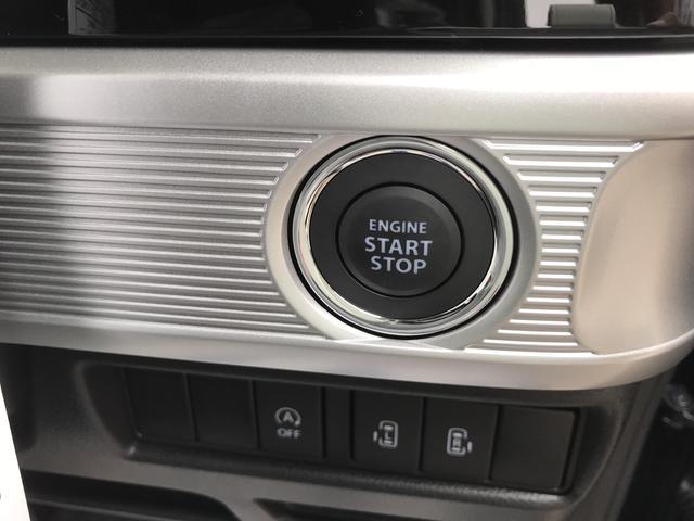 届出済み未使用車 4WD(16枚目)