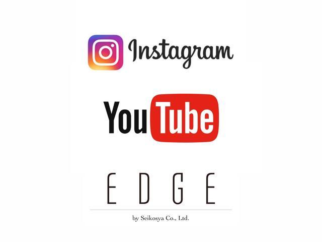 公式ホームページhttps://edge.18 ユーチューブ(EDGE車両紹介で検索)では車両動画も公開してますのでぜひチェックしてくださいね♪