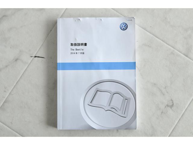 「フォルクスワーゲン」「VW ザビートル」「クーペ」「石川県」の中古車75