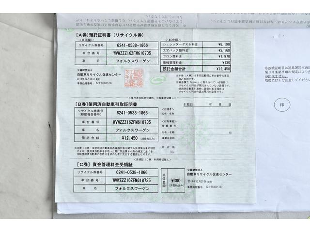 「フォルクスワーゲン」「VW ザビートル」「クーペ」「石川県」の中古車77