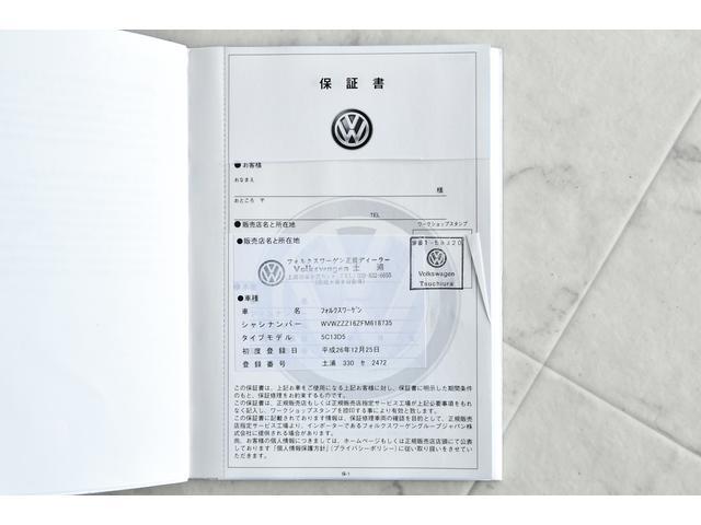 「フォルクスワーゲン」「VW ザビートル」「クーペ」「石川県」の中古車78