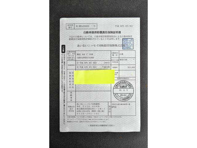 「アルファロメオ」「アルファロメオ ミト」「コンパクトカー」「石川県」の中古車78