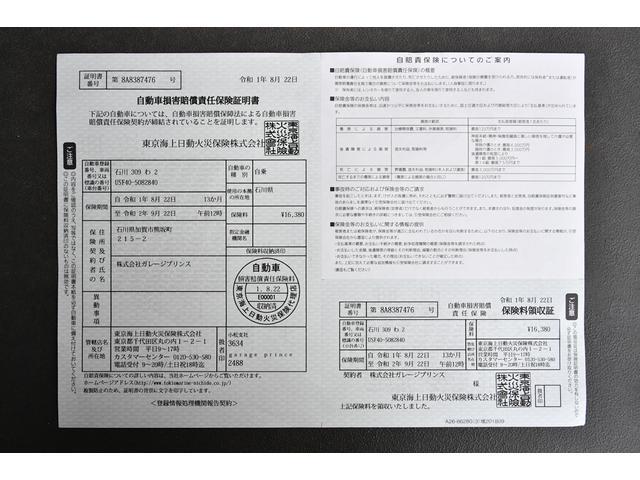 「レクサス」「LS」「セダン」「石川県」の中古車76