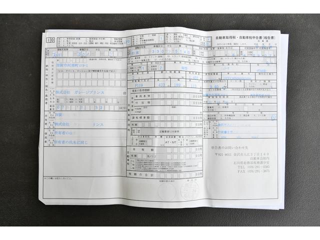 「フェラーリ」「フェラーリ 348」「オープンカー」「石川県」の中古車73