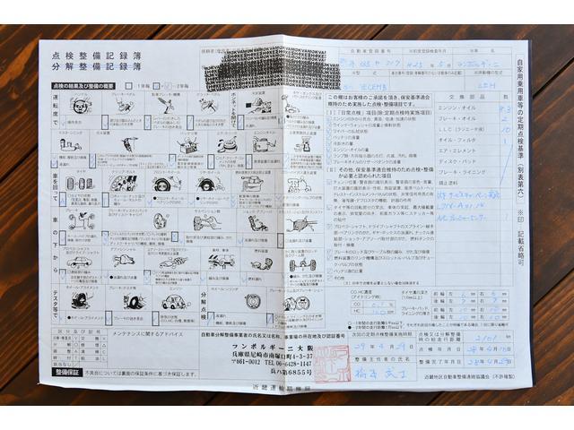 「ランボルギーニ」「ランボルギーニ ガヤルドスパイダー」「オープンカー」「石川県」の中古車68