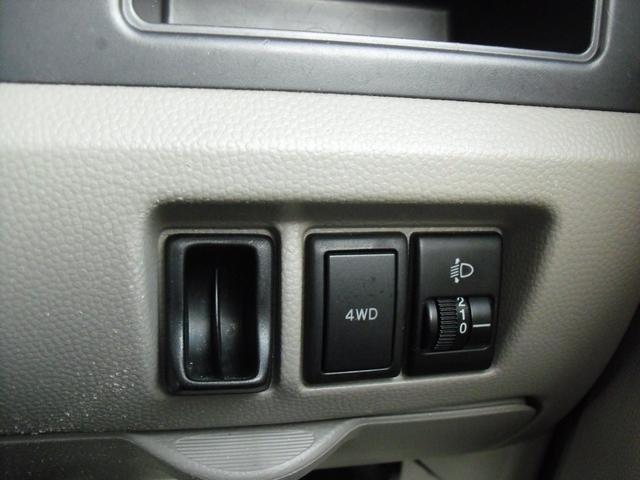 PC 4WD(12枚目)