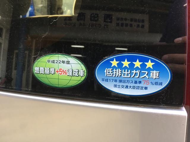 ホンダ ライフ C 純正アルミ CD キーレス