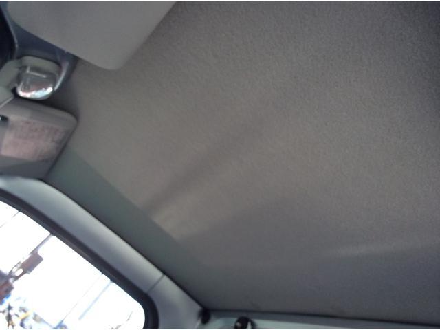天井は汚れも無くきれいです